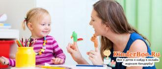 игры на развитие внимания для детей 3 лет