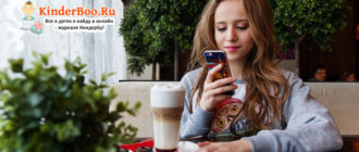 Как найти общий язык с дочерью подростком