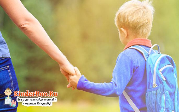 Как воспитать настоящего мужчину без отца