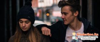 Как правильно воспитывать подростка