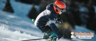 Когда отдать ребенка на лыжи