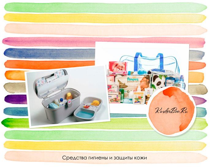 средства гигиены и защиты кожи для ребенка