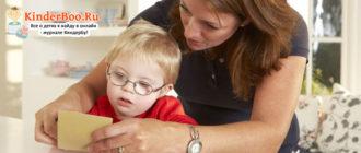 Как определить ЗПР у ребенка