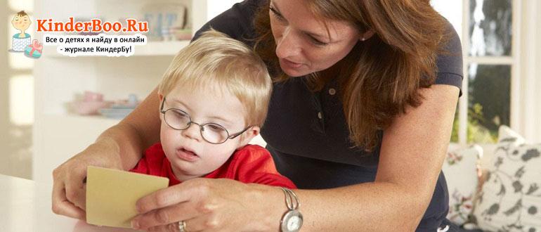 Как определить ЗПР у ребенка? Симптомы и признаки