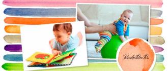 как развивать ребенка дома в год