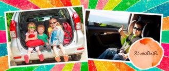 Поездка с детьми на море на машине может принести массу впечатлений и положительных эмоций всем членам семьи