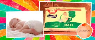 Как правильно подобрать размер подгузника ребенку