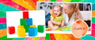 Игры для развития речи ребенка в 2 года