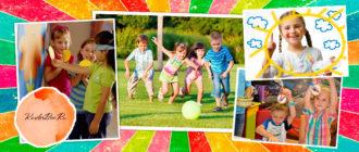 игры и конкурсы для детей 7-9 лет