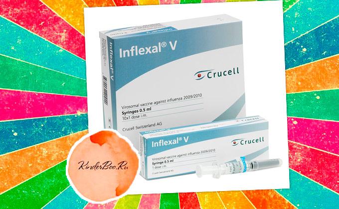 Какие прививки от гриппа делают детям. Инфлексал V