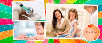 нужна ли прививка от гриппа ребенку
