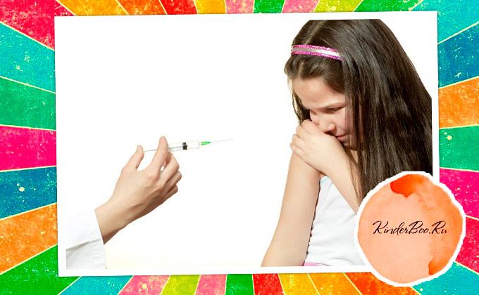 как правильно подготовить ребенка к вакцинации