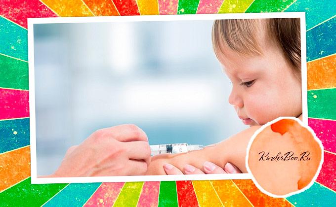 делать ли прививку от гриппа ребенку