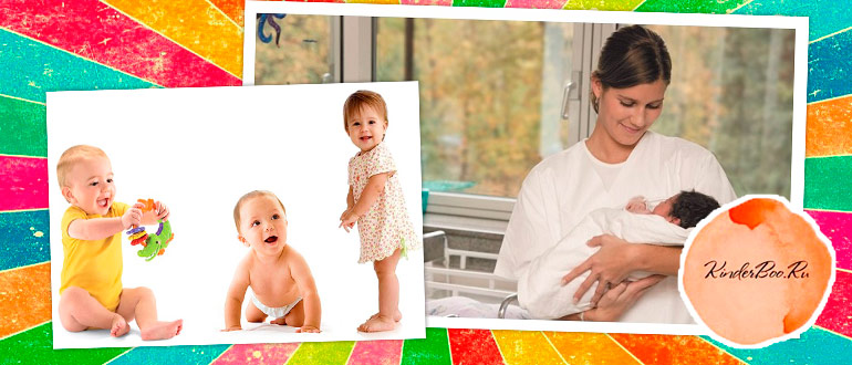 Как влияет кесарево сечение на развитие ребенка?