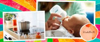 Как кипятить бутылочку для новорожденного разными способами