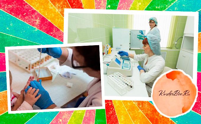 Заразен ли ребенок после прививки: корь, краснуха, паротит?