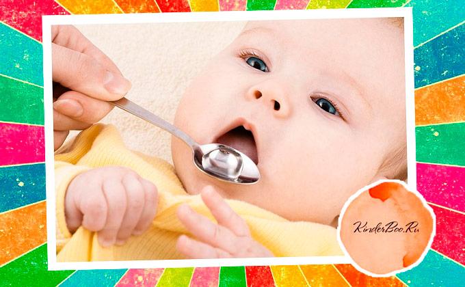 Как давать водичку новорожденному на грудном вскармливании?
