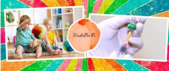 Берут ли детей в садик без прививок